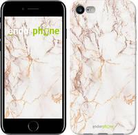 """Чехол на iPhone 7 Белый мрамор """"3847c-336-17753"""""""