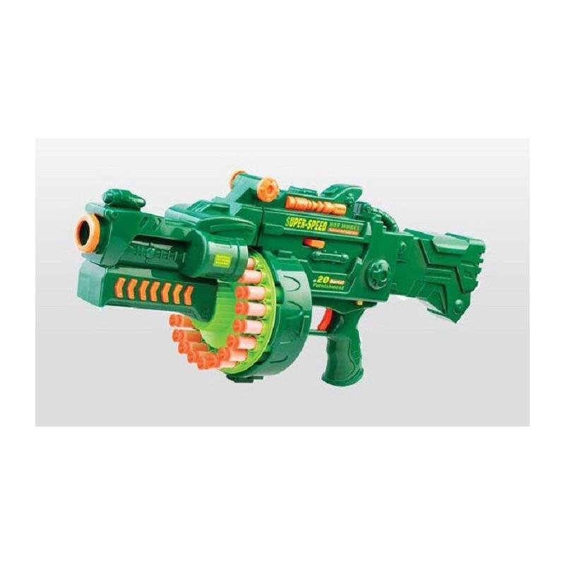 Детский Пулемет 7001 мягкие пули