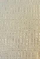 Готовые рулонные шторы Ткань Роял Ваниль