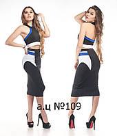 Женский костюм с юбкой 109 ЦА, фото 1
