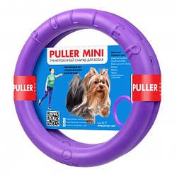 Іграшка Puller Mini пуллер Міні тренувальний снаряд для собак 18 см
