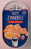 Консерва из филе макрели  (скумбрии) Filety z Markeli 170 гр.