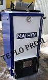 КОТЕЛ ХОЛМОВА «МАГНУМ» 40 кВт , фото 2