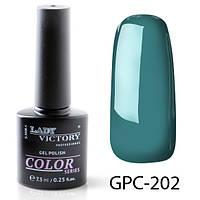 Цветные гель-лаки 7,3мл. GPC-(201-210)