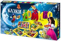 "Домино ""Сказки"" в картинках Danko Toys"