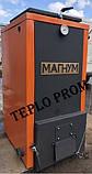 КОТЕЛ ХОЛМОВА «МАГНУМ» 80 кВт , фото 3