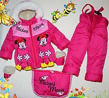 Зимний комбинезон- трансформер для девочки от 0-2 лет  Микки Маус