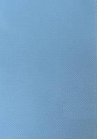 Готовые рулонные шторы Ткань Роял Голубой