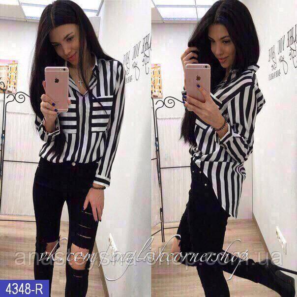 9874c745865 Рубашка в полоску  продажа