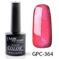 Цветной гель-лак с мерцанием  7,3мл. GPC-(361-370)