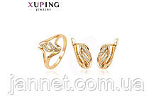Комплект сережки і кільце Xuping 18К - 17.5 розмір