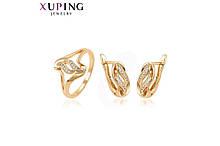 Комплект серьги и кольцо Xuping 18К - 17.5размер