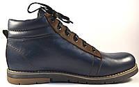 Большой размер зимние мужские синие ботинки кожаные Rosso Avangard BS Bridge Street Blu Leather, фото 1