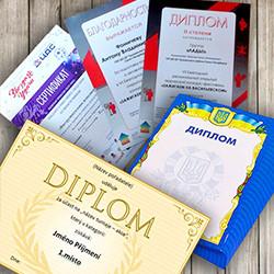 Печать диплома цена