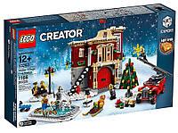 Lego Creator Expert Зимняя пожарная станция 10263