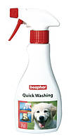 Bеaphar Quick Washing - очищающий экспресс-шампунь для собак
