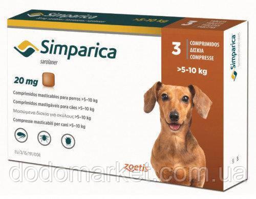 Simparica 20 мг ОРИГИНАЛ Симпарика таблетки от блох и клещей для собак весом от 5 до 10 кг (3 шт)