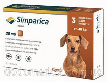 Simparica 20 мг ОРИГІНАЛ Симпарика таблетки від бліх та кліщів для собак вагою від 5 до 10 кг (3 шт)