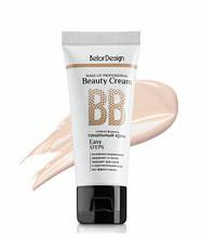 """Тональний крем """"BB beauty cream"""" (32 р)"""