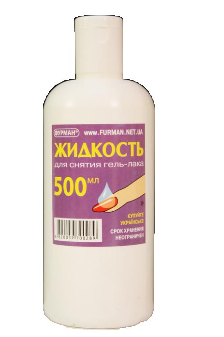 Средство для снятия гель-лака ФУРМАН, 500 мл