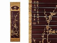 Панно. Бамбук. Сакура (102х26х0,5 см)