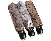 Женский зонт,три слона Жаккард Материал