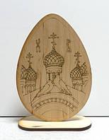 Яйцо на подставке с рисунком, 12см
