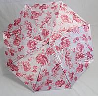 Женский зонт три слона,полу автомат.