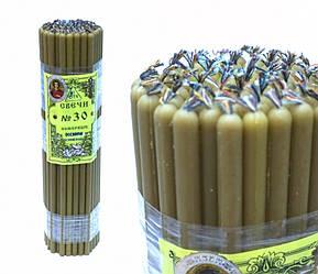 Свечи восковые церковные 1 кг №30