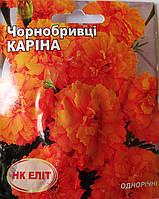 Семена цветов Чернобрывцы сорт Карина 0.5 гр НК Элит 6961246