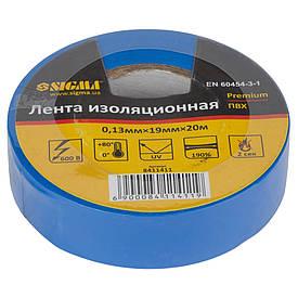 Лента изоляционная ПВХ (синяя) 0,13мм×19мм×20м Premium Sigma (8411411)