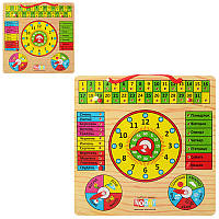 Деревянная игрушка Часы MD 0004 U/R, календарь, 2 вида (рус/укр), 30-30см