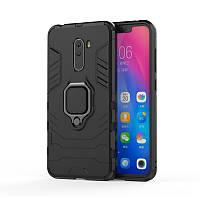 Чехол Ring Armor для Xiaomi Pocophone F1 Черный