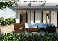 Модуль наружный Милано (87*82*66) правый - мебель для дома, мебель для ресторана, мебель для гостинной