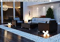 Модуль наружный Милано правый - мебель для дома, мебель для ресторана, мебель для гостинной