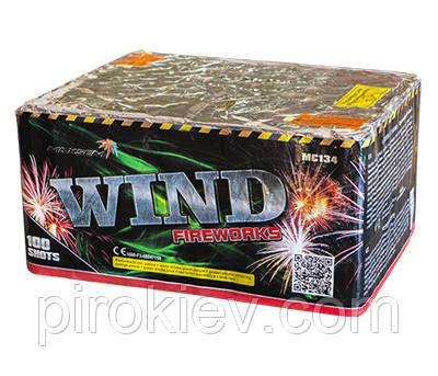 WIND MC134 (100 выстрелов, калибр 20 мм)