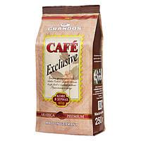 Кофе в зернах Grandos Exclusive, 250 г
