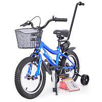 Детский Велосипед с боковыми колесами и родительской ручкой INTENSE 14 дюймов N-200 Синий