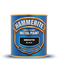 Краска Хамерайт (Hammerite) гладкая,  2.5л (Прибалтика)