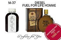 Мужские наливные духи Fuel for Life Дизель  125 мл