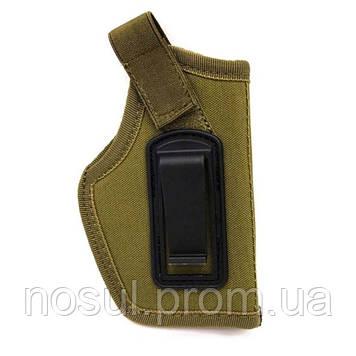 Кобура напоясная, пистолетная (зеленая)
