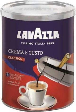 Кава Lavazza Crema e Gusto Gusto Classico 250 г (мелений Ж/Б), фото 2