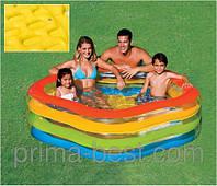 """Детский (семейный) надувной бассейн INTEX 56495 """"Звездочка"""""""