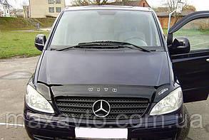 Дефлектор капота Mercedes-Benz Vito с 2003 г.в. (Мерседес-бенц Вито) Vip Tuning