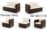 Комплект модульной мебели Венеция 5, мебель для бассейна, мебель для сауны, мебель для ресторана, для веранды