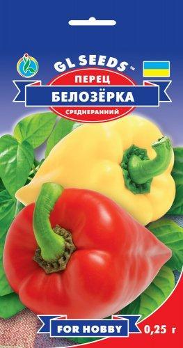 Перец Белозёрка, пакет 0,25 г - Семена перца