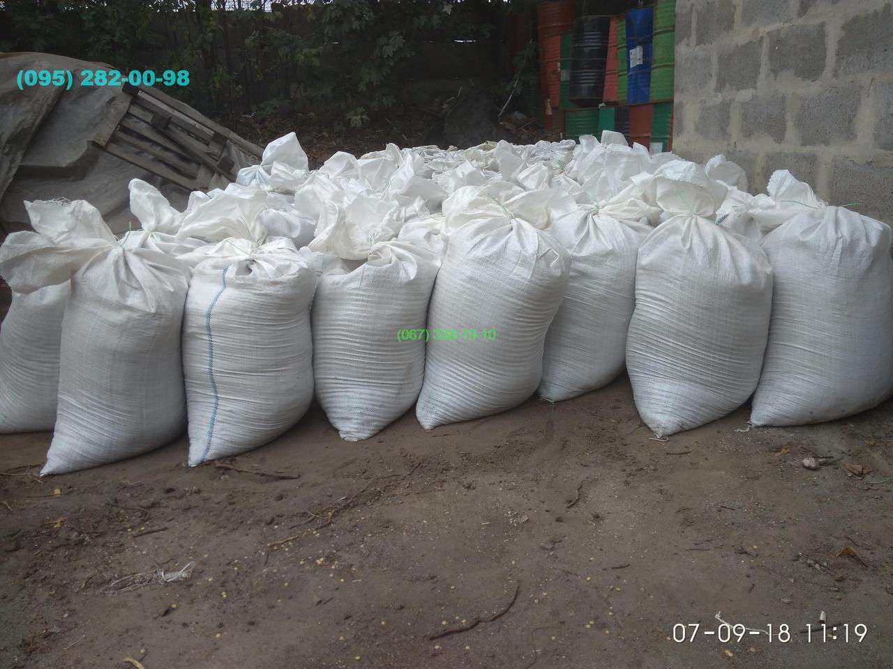 Чернозем Киев Осокорки, купить грунт в мешках Осокорки Перегной Осокорки