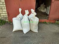 Чернозем купить в Киеве Грунт в мешках Киев Грунт для огорода
