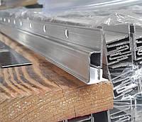 Профиль алюминиевый пристенный h образный для натяжных потолков перфорированный