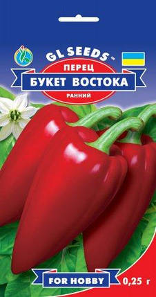 Перец Букет Востока, пакет 0,25 г - Семена перца, фото 2